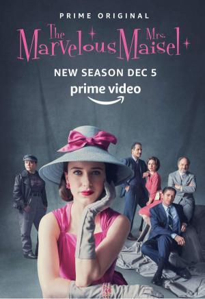 了不起的麥瑟爾夫人 第二季