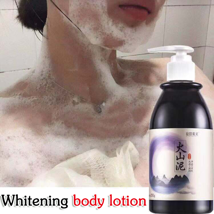 WATIANMPH 250ml Volcanic Mud moisturizing cream whitening body lotion Deep Clean Skin Moisturizing Exfoliating Body Care title=