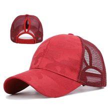 Женская бейсбольная кепка с конским хвостом snapback Кепка сеткой