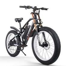Cysum m900 Электрический снеговой велосипед горный 48v 17ah