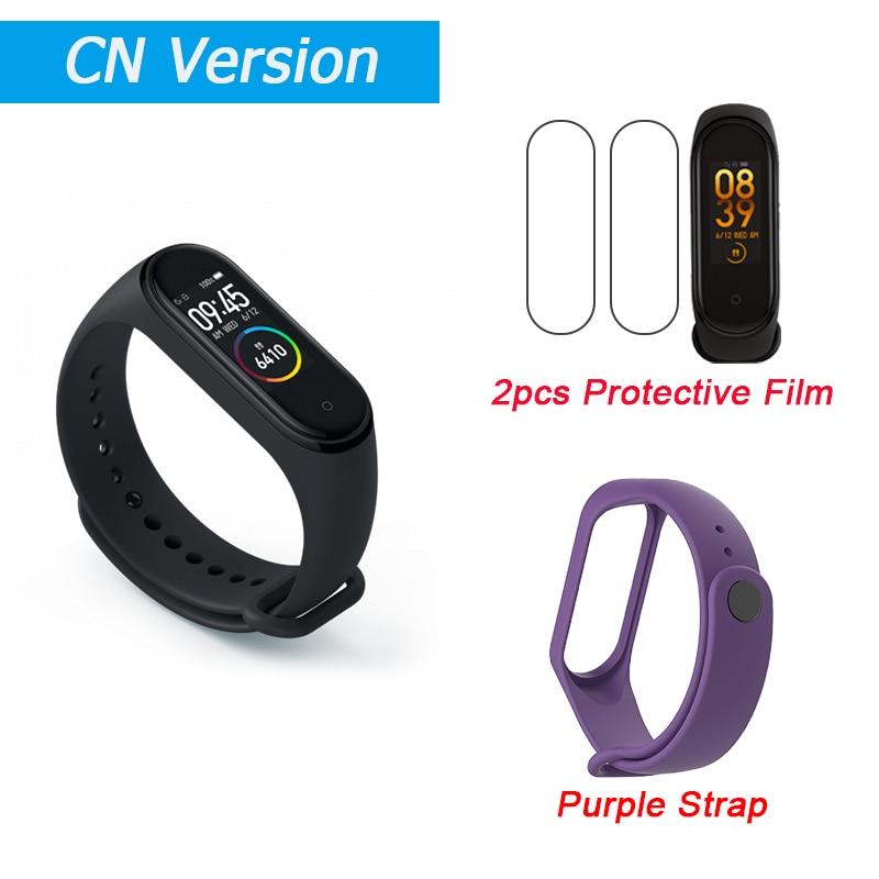 CN Add Purple