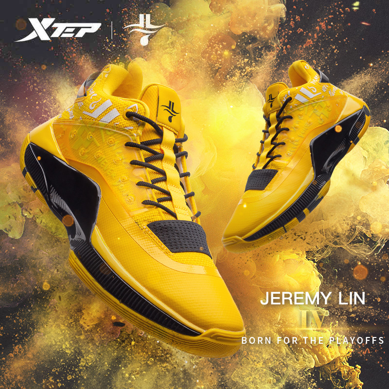 Xtep [LEVITATION 4] Jeremy Lin Men Basketball Shoes Gift Box 2020 Spring/Summer Man Sport Sneakers 980119121338