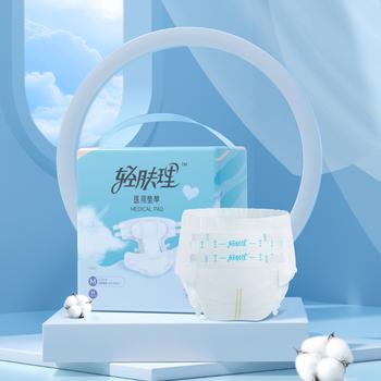 Pieluchy dla dorosłych wodoodporne starsze pieluszki tekstylne wyciek Super absorpcja pieluszki dla nietrzymania moczu tanie i dobre opinie Winner CN (pochodzenie) 604-008190 94