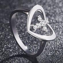 Изысканный серебристый цвет выбитое сердечко Форма крест кольца