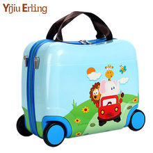 Fashion Travel Luggage Locker Boy Girl Cars Toy Box Suitcase Can Sit To Ride Baby Check Box Children Holiday Gift Bear40KG ABS(China)