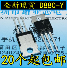 10pcs/lot New D880-Y TO-220 60V 3A 40W Audio Amplifier Switch 2SD880-Y(China)