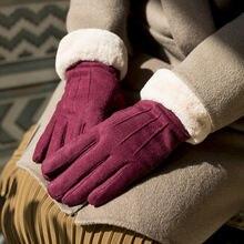 Модные женские перчатки зимние милые пушистые теплые варежки