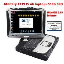 VAS 5054A диагностическое программное обеспечение 512G SSD с panasonic CF-19 I5 4G ноутбук с ODIS 5.1.6. ETKA 8,1. Поддержка ELSAWIN 6,0 онлайн