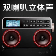 Aihua A9/828 karte lautsprecher dual batterie dual USB-stick musik dual karte player radio(China)