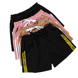 Sports woman's Shorts Summer New four Color Anti Emptied Drawstring Skinny Short Casual Lady Elastic Waist Beach Correndo Short