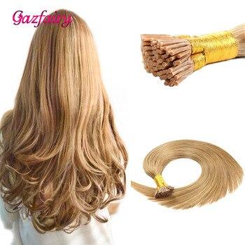 Gazfairy, sedoso, liso, con punta, cabello Remy, cápsula de queratina, fusión de cabello, Punta Pre enlazada, extensión de pelo humano Remy, 221g/s 50g 100g