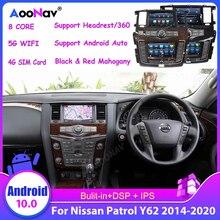 Автомагнитола, автомобильный мультимедийный двойной экран для Nissan патруль Y62 Armada Infiniti QX80 2014-2020 Tesla Style, автомобильный навигатор, стерео, Gps