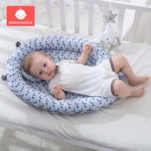 52*68cm Baby Nest Bed Portable Crib Removable And Washable Travel Bed Infant Baby Cradle Bed Cotton Newborn Baby Bassinet Bumper