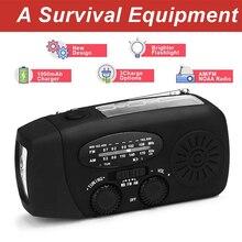 Multifunctional Hand radio Solar Crank Dynamo Powered AM/FM/NOAA Weather Radio Use Emergency LED Flashlight and Power Bank