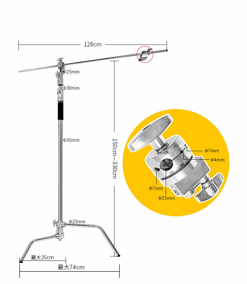 3,3 м из нержавеющей стали век складной свет штатив Волшебная нога фотография c-подставка для точечного света, софтбокс CD50 T03