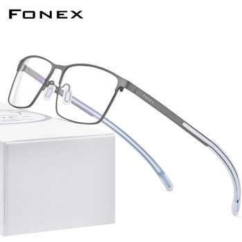 Montura de gafas de titanio puro FONEX para hombre, montura de gafas graduadas para miopía cuadrada para hombre, gafas de silicona antideslizantes 2020 8521