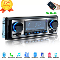Car Radio Car Classic FM Player U disk Radio Vehicle DVD New Stereo Retro Machine Bluetooth SD AUX Electronics Audio Radio