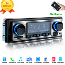 New Stereo Retro Car Radio Classic FM Player U-disk Vehicle DVD Machine Bluetooth SD AUX Electronics Audio