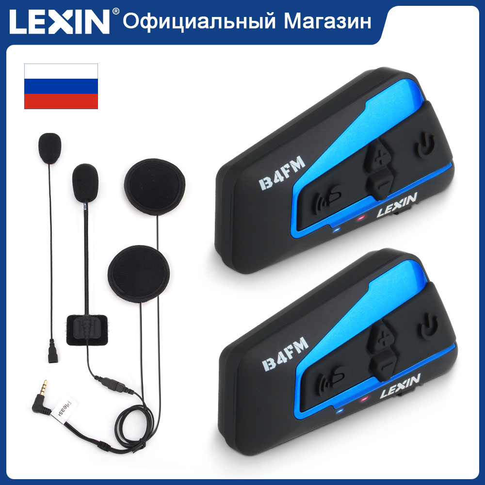 Lexin 2pcs B4FM BT Moto Bluetooth Intercom Headset For 4 Riders FM Radio Universal Pairing Motorcycle Helmet Intercom