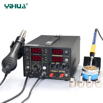 цена на YIHUA 853D 5A Hot Air Gun Rework Station 5A DC Power Supply 3 In 1 Functions Rework Soldering Iron Station Free shipping