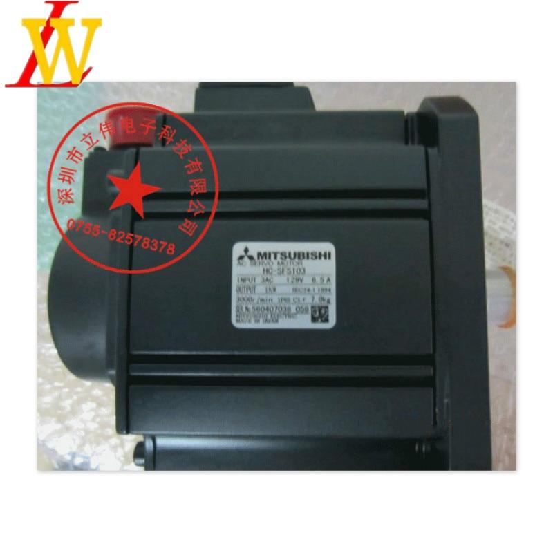 Servo Motor And Driver HC-SFS102K