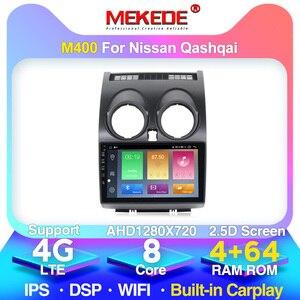 MEKEDE HD 1024X600 4G LTE Car