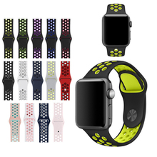 Colorful Silicone Replacement Sport Strap For Apple Watch 1/