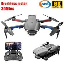 Nuevo 5G WIFI FPV GPS con 6K Cámara Dual de HD posicionamiento de flujo óptico motor sin escobillas Drone plegable RC Quadcopter RTF volar 30 minutos
