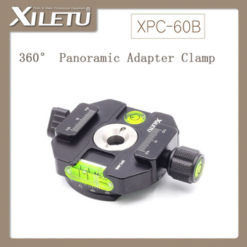 XILETU XPC-60B Aluminum Alloy Adapter Clamping Clamp&Quick Release Plate Interface Screw 1/4'-3/8' With 3 horizontal beads