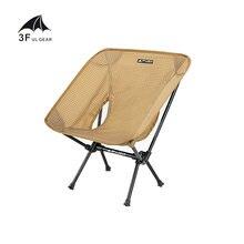 Ультралегкий портативный складной стул 3f ul gear для рыбалки