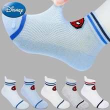 Оригинальные детские носки disney marvel captain america Носки