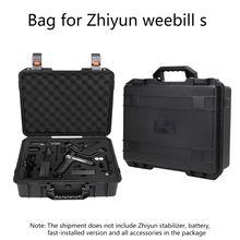Lagerung Tasche Koffer Explosion proof Box Tragen Fall für Zhiyun Weebill S PTZ Kit