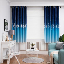 Blackout Curtains Bedroom Living-Room Home-Accessories 1-Panel-Printing for Adult Kid