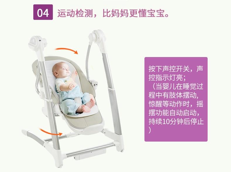 H89bd404b94e0456da7c304615b199ce5W Child dining chair electric coax baby artifact baby rocking blue chair child dining chair multifunctional baby rocking chair