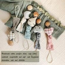 1 предмет, хлопковая ткань для ребенка плюшевая зверушка-звезд, Луны, соски с цепочкой для младенцев, держатель для сосок новорождённых маль...