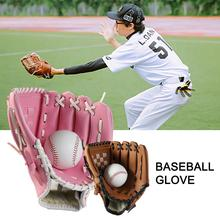 Thicken Infield Pitcher Baseball Glove Softball Glove Left Handed Glove for All Ages