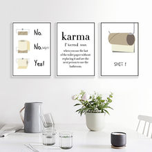 Toilet Wall Decor Canvas Painting Toilet Papers English Quote Canvas Prints Picture Washroom Wall Art Poster No Frame HD2765