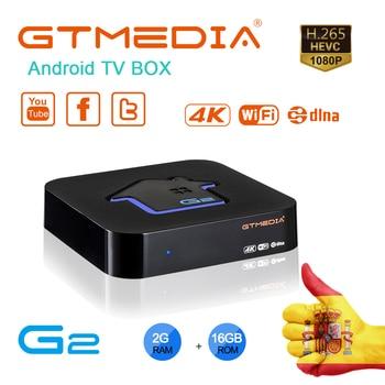 GTMEDIA G2 Android TV Box 2GB 16GB 4K H.265 Media Player 3D Video Netflix in HD 2.4G Wifi Smart TV Box Support IPTV Smart TV Box box tv android child h96 mini h6 quad core h 265 wifi hd tv box built in software youtube 4k media player smart tv iptv boxes