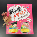 Подлинная Детская школьная запись Китайский Персонаж фонетическая Версия чтения 3-5-6-7 лет внеклассное чтение одна книга