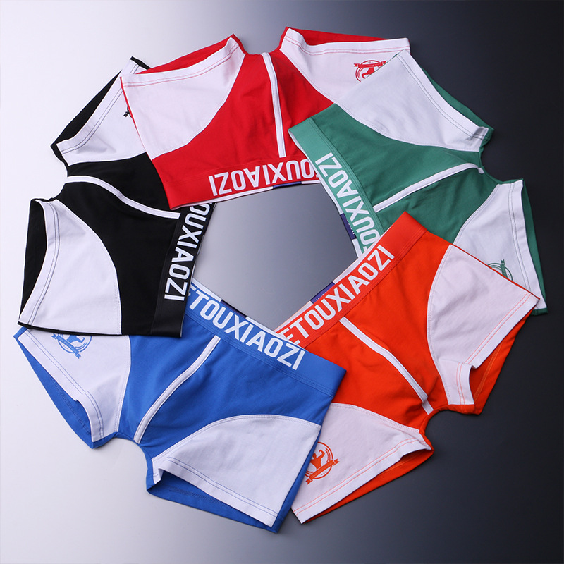 New summer men's underwear pure cotton comfortable boxers Korean fashion color matching sexy trend printed Boxers 5