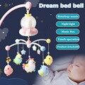Детские игрушки для возраста от 0 до 12 месяцев сенсорный dream bed bell для новорожденных вращающимся Музыкальная погремушка кроватки подвижная к...