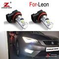 2 шт. хорошего качества с can-bus белый автомобиль светодиодный противотуманные фары передние противотуманные фары светильник для Seat Leon 2 3 MK2 MK3 ...