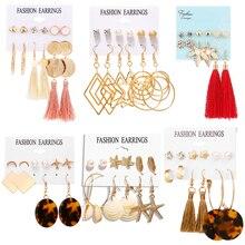 HOCOLE Bohemian Gold Acrylic Dangle Earring Set For Women Geometric Leopard Print Resin Tassel Earrings Statement Trendy Jewelry