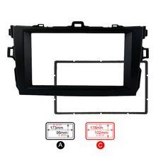 Автомобильная Радио Рамка фасции приборная панель блок Восстановленный стерео установка комплекты модификации внутри сменный драйвер