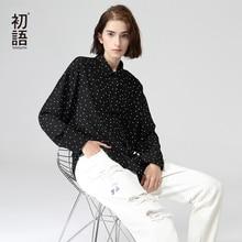 Toyouth Fashion Vrouwen Stip Blouses En Shirts Herfst Casual Turn Down Kraag Lange Mouwen Chiffon Blouse
