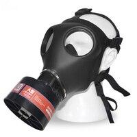 フルフェイス呼吸マスク塗装スプレーマスク有機ガスマスク化学呼吸器保護マスク安全マスクコスプレ