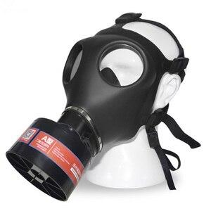 Респиратор для всего лица, маска-спрей для покраски, органические респираторные маски, маска для защиты дыхания, маска для косплея
