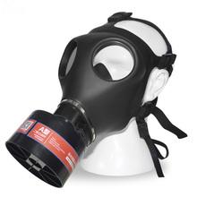 Pełna twarz maska do ochrony dróg oddechowych malowanie maski natryskowej organiczne maski gazowe chemiczna maska ochronna oddechowa maska bezpieczeństwa tarcza Cosplay tanie tanio BearHoHo MGM01 Organiczne Gazu WORK Black