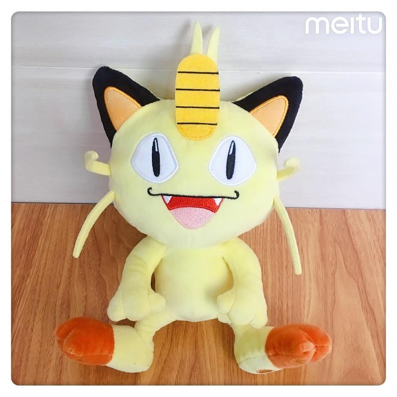 Large Meowth TOMY Pokemon Plush