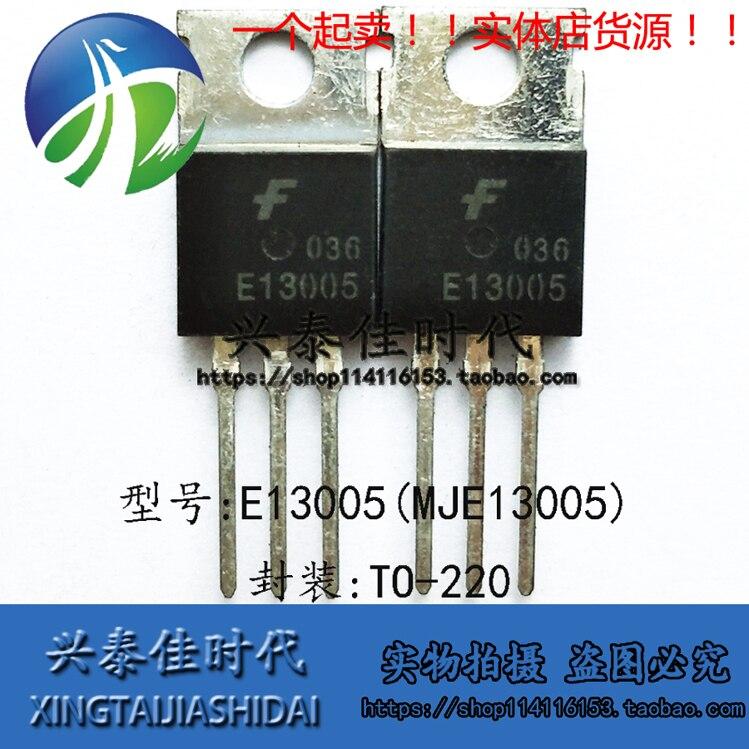 Оригинальный Новый 5 шт./E13005 E13005-2 MJE13005-220 Силовые транзисторы NPN